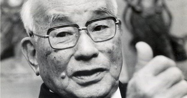 土光敏夫(経済団体連合会名誉会長)1982年1月1日~2月2日掲載