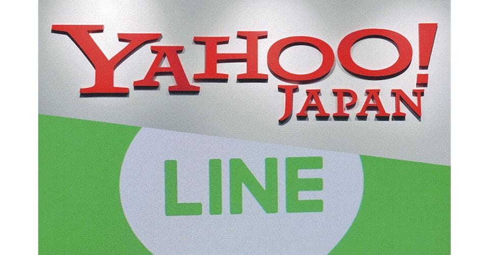 Yahoo・LINE統合