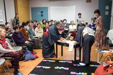 "A salon for the elderly held as a ""group activity"" in Toshima Ward, Tokyo."